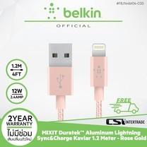 Belkin สายชาร์จไฟ/ซิงค์ พอร์ต Lightning Metallic Aluminum ความยาว 1.2 เมตร รุ่น F8J144bt04-C00 - Rose Gold