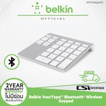 Belkin คีย์บอร์ด รุ่น Belkin Key Bluetooth Numeric Keypad F8T068qeAPL - Aluminium