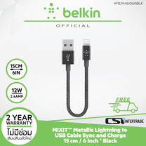 Belkin สายชาร์จพร้อมถ่ายโอนข้อมูล iPhone, iPad Metallic Aluminum Lightning Braided Cable 15 cm - F8J144bt06INBLK
