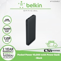 แบตเตอรี่สำรอง Belkin Pocket Power 10000mAh Power Bank รุ่น F7U020btBLK - Black (Pre-Charged and 6