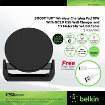 Belkin แท่นชาร์จโทรศัพท์ Wireless Charge Stand (5 /7.5/9/10W) F7U083jcBLK Free สายชาร์จสำหรับมือถือ USB-C สีขาว 1.2เมตร