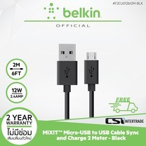 Belkin สายชาร์จ MIXIT Micro-USB to USB Cable Sync and Charge ยาว 2 m - Black