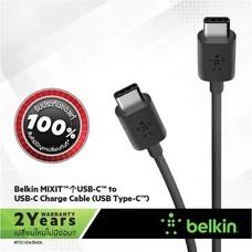 Belkin สายชาร์จพร้อมถ่ายโอนข้อมูล Smart Phone, Laptop USB-C™ to USB-C Charge Cable 1.8m F2CU043bt06-BLK