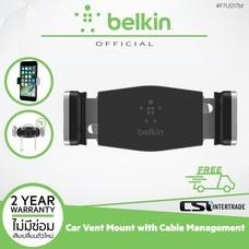 Belkin แท่นยึดมือถือแบบเสียบช่องแอร์ Car Vent Mount รุ่น F7U017bt