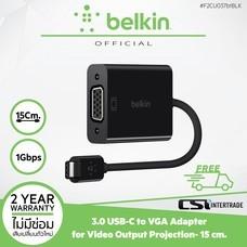 Belkin อะแดปเตอร์ 3.0 USB-C to VGA Adapter for Video Output Projection ยาว 15 ซม. รุ่น F2CU037btBLK