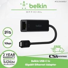 Belkin อะแดปเตอร์ 3.0 USB-C to Gigabit Ethernet ยาว 15 ซม.รุ่น F2CU040btBLK