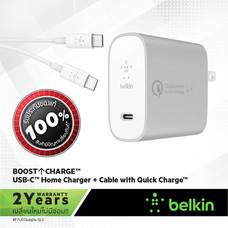 Belkin หัวชาร์จบ้านพร้อมสายชาร์จ 27W USB-C™ Home Charger + USB C to USB C Cable 1.2m F7U074dq04-SLV