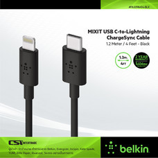Belkin สายชาร์จและส่งข้อมูล รุ่น BOOST↑CHARGE™ USB-C™ Cable with Lightning Connector - F8J239bt04-XXX