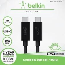 Belkin สายชาร์จ 3.1 USB-C to USB-C 3.1 ยาว 1 Meter F2CU052bt1M-BLK