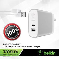 Belkin หัวชาร์จบ้าน 27W USB-C™ + 12W USB-A (2.4a) Home Charger (total 39W) F7U061dq-SLV