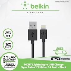 Belkin สายชาร์จไอโฟน ไอแพด 1.2 เมตร รุ่น BELKIN Lightning ChargeSync Cable F8J023bt04-BLK