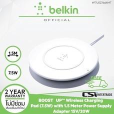 Belkin แท่นชาร์จไร้สาย Wireless Charging Pad for iPhone 8 /8 Plus /X (7.5W) with 1.5 Meter Power Supply Adapter (15V/20W) - F7U027dqWHT