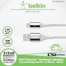 สายชาร์จ Belkin Mixit DuraTek Aluminum Lightning Sync and Charge Double Nylon Braided Cable Built with Kevlar 1.2 m - Silver F8J207bt04-SLV