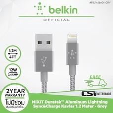 Belkin สายชาร์จไฟ/ซิงค์ พอร์ต Lightning Metallic Aluminum ความยาว 1.2 เมตร รุ่น F8J144bt04-GRY