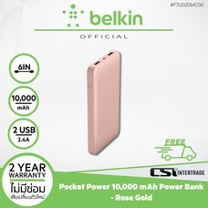 แบตเตอรี่สำรอง Belkin Pocket Power 10000mAh Power Bank รุ่น F7U020btC00 - Rose Gold (Pre-Charged and 6