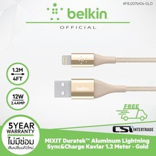 สายชาร์จ Belkin Mixit DuraTek Aluminum Lightning Sync and Charge Double Nylon Braided Cable Built with Kevlar 1.2 m - Gold F8J207bt04-GLD