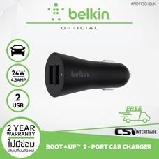 Belkin ที่ชาร์จในรถยนต์ Dual USB Port In-Car Auto-Charger 4.8A (24W) รุ่น F8M930btBLK - Black