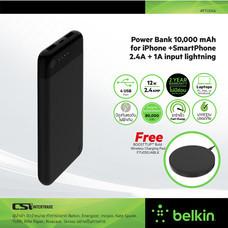 Belkin แบตสำรอง Power Bank 10,000 mAh for iPhone +SmartPhone(2.4A +1A) input lightning - F7U046btBLK Free Wireless Charger สีดำ F7U050jaBLK