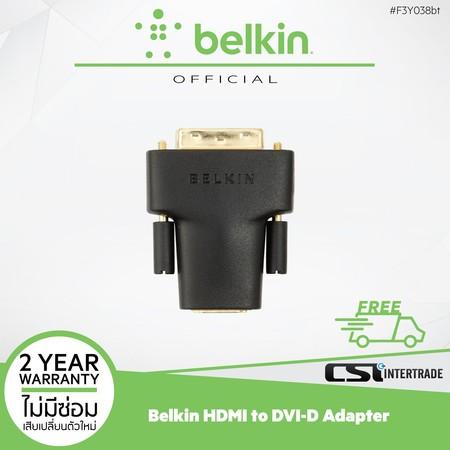 Belkin หัวแปลง HDMI to DVI-D รุ่น F3Y038bt