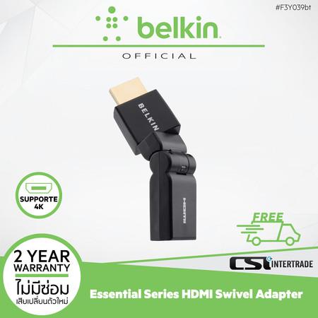 หัวแปลง Belkin Swivel HDMI to HDMI Adapter - Black (Gold-Plated) F3Y039bt