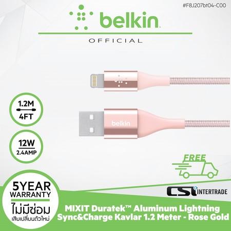 สายชาร์จ Belkin Mixit DuraTek Aluminum Lightning Sync and Charge Double Nylon Braided Cable Built with Kevlar 1.2 m - Rose Gold F8J207bt04-C00