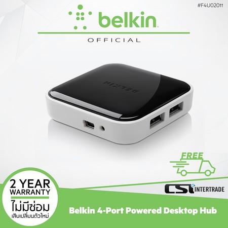 Belkin Desktop USB 2.0 4-Port Hub with Power Supply Unit รุ่น F4U020tt