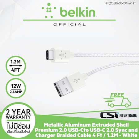 Belkin สายชาร์จโทรศัพท์ รุ่น BELKIN MIXIT 4-Foot USB-C to USB-A Charging Cable - F2CU060bt04-WHT