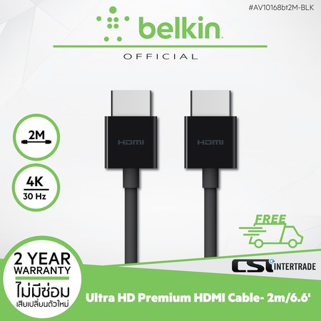 Belkin สาย HDMI รุ่น Belkin Ultra HD Premium HDMI Cable 2 m Black - AV10168bt2M-BLK