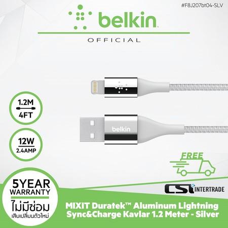 สายชาร์จ Belkin Mixit DuraTek Aluminum Lightning Sync and Charge Double Nylon Braided Cable Built with Kevlar 1.2 m - Silver F8J207bt04-SLV