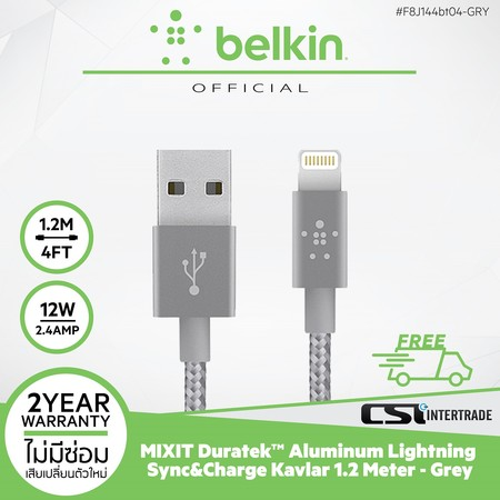 Belkin สายชาร์จพร้อมถ่ายโอนข้อมูล iPad, iPhone Metallic Aluminum Lightning Braided Cable 1.2m F8J144bt04-GRY