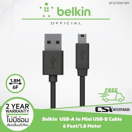 Belkin สาย USB-A to Mini USB-B Cable ยาว 6 Feet/1.8 Meter F3U155bt1.8M