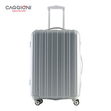 CAGGIONI กระเป๋าเดินทางจับคู่ ขนาด 20 นิ้ว+26 นิ้ว รุ่น BRUSH 5702 - Bronze