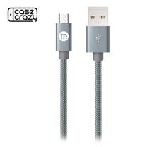 MOBISTER สายชาร์จ Micro USB Sync & Charge Cable - Grey