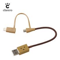 สายชาร์จโทรศัพท์ Cheero DANBOARD USB CABLE with Lightning & micro USB Light Brown