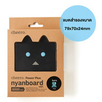 แบตเตอรีสำรอง Cheero Power Plus nyanboard ver. 6000mAh - Kuro