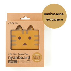 แบตเตอรีสำรอง Cheero Power Plus nyanboard ver. 6000mAh - Kijitora