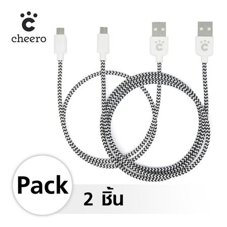 สายชาร์จโทรศัพท์ Cheero Fabric braided USB cable with Micro 50 cm/100 cm set - Black & White