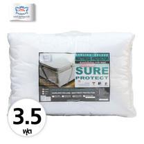 Darling Deluxe ผ้ารองกันเปื้อนที่นอนแบบยางยืด Super Soft ขนาด 3.5 ฟุต - White