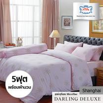Darling Deluxe ชุดผ้าปูที่นอนแบบรัดมุมพร้อมผ้าห่มนวม 6 ชิ้น รุ่น English Romantic สำหรับที่นอน 5 ฟุต - Shanghai