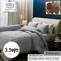 Darling Deluxe ชุดผ้าปูที่นอนแบบรัดมุม 3 ชิ้น สำหรับที่นอน 3.5 ฟุต รุ่น Emboss - Gray