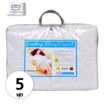 Darling Deluxe ผ้ารองกันเปื้อนที่นอนแบบรัดมุม Sleep Guard Anti-Dust Mite ขนาด 5 ฟุต - White