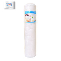 Darling Deluxe หมอนข้าง Sleep Guard Anti-Dust Mite Bolster