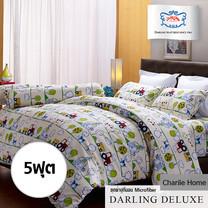 Darling Deluxe ชุดผ้าปูที่นอนแบบรัดมุม 5 ชิ้น สำหรับที่นอน 5 ฟุต Charile Home