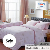 Darling Deluxe ชุดผ้าปูที่นอนแบบรัดมุม 5 ชิ้น สำหรับที่นอน 5 ฟุต รุ่น English Romantic - Shanghai