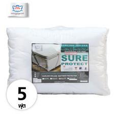 Darling Deluxe ผ้ารองกันเปื้อนที่นอนแบบยางยืด Super Soft ขนาด 5 ฟุต - White