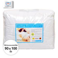 Darling Deluxe ไส้ผ้าห่มนวมแบบปลอดไรฝุ่น Anti-Dustmite Sleepguard Duvet ขนาด 90 x 100 นิ้ว - สีขาว