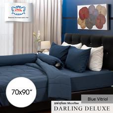 Darling Deluxe ผ้าห่มนวมเย็บติด รุ่น Emboss 70 x 90 นิ้ว - Blue Vitriol