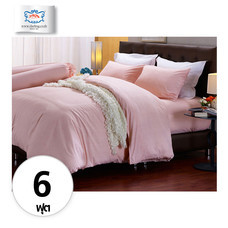 Darling Deluxe ชุดผ้าปูที่นอนแบบรัดมุมพร้อมผ้าห่มนวม 6 ชิ้น รุ่น English Romantic  สำหรับที่นอน 6 ฟุต - Mary Land