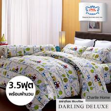Darling Deluxe ชุดผ้าปูที่นอนแบบรัดมุมพร้อมผ้าห่มนวม 4 ชิ้น สำหรับที่นอน 3.5 ฟุต - Charile Home