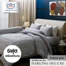 Darling Deluxe ชุดผ้าปูที่นอนแบบรัดมุมพร้อมผ้าห่มนวม 6 ชิ้น รุ่น Emboss   สำหรับที่นอน 6 ฟุต - Gray